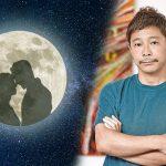 Quiere ir a la Luna gratis, multimillonario japonés regala ocho billetes para acompañarlo a la luna